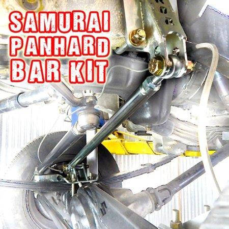 samurai_panhard_bar_kit.jpg